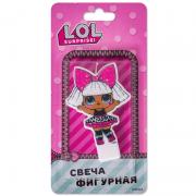 Свеча фигурная, Кукла ЛОЛ (LOL), 7 см, 1 шт.