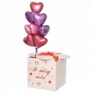 "Коробка с шарами ""8 сердец"""