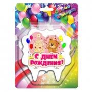 Свеча Фигура, С Днем Рождения! (медвежонок и тортик), 10 см, 1 шт.