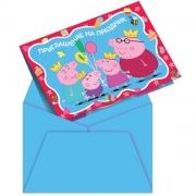 Приглашение Пеппа-принцесса, в конверте, 6 шт.