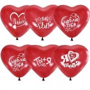 Шар-сердце (15''/38 см) CHERRY RED с печатью, пастель, 1 шт.