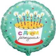 Шар (18''/46 см) Круг, С Днем Рождения! (торт со свечками), 1 шт.