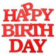 Гирлянда Happy Birthday, Красный, с блестками, 11*150 см, 1 шт.