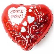 Шар (18''/46 см) Сердце, Люблю Тебя! (узоры), Красный, 1 шт.
