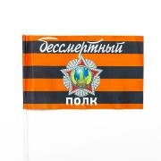 Флаг Бесмертный полк, Георгиевская лента, 15*25 см, 10 шт.