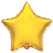Шар (21''/53 см) Звезда, Золото, 1 шт.