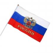 Флаг России (с гербом), 20*30 см, 10 шт.