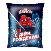 Шар (20''/50 см) Подушка, С Днем Рождения Человек-Паук, 1 шт.